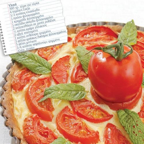 menu item