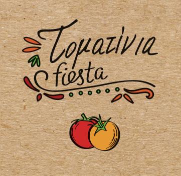 Τοματίνια Fiesta - Lucia's Farm