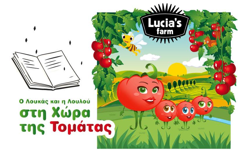 Παραμύθι - Lucia's Farm Kids Corner
